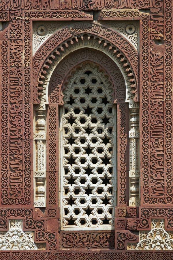 Finestra islamica antica fotografie stock libere da diritti