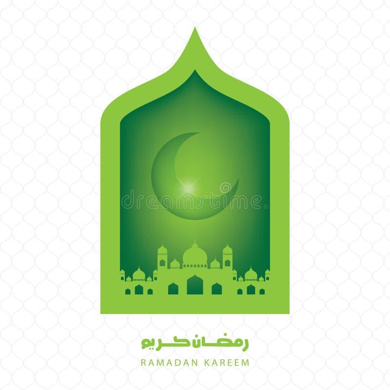 Finestra islamica della moschea del fondo dell'insegna di saluto di Ramadan Kareem Mese santo dell'anno musulmano royalty illustrazione gratis