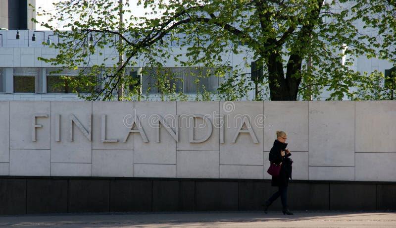 Finlandia στοκ φωτογραφίες με δικαίωμα ελεύθερης χρήσης