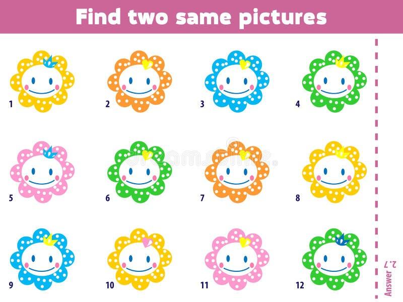 Finna bildande matcha lek för två samma bilder för barn den främmande tecknad filmkatten flyr illustrationtakvektorn vektor illustrationer