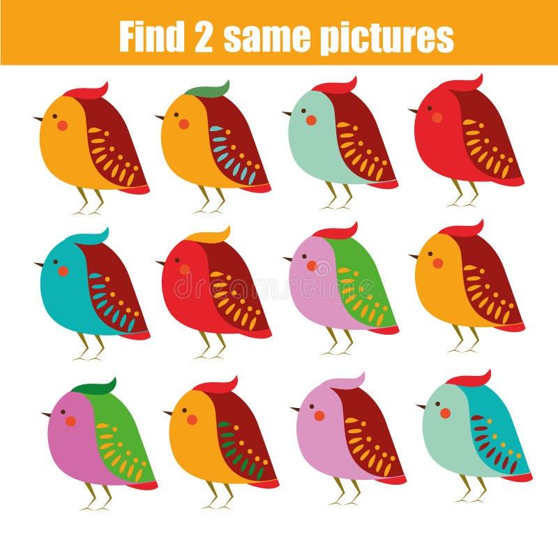 Finna den samma bildande leken för bildbarn Djurtema vektor illustrationer
