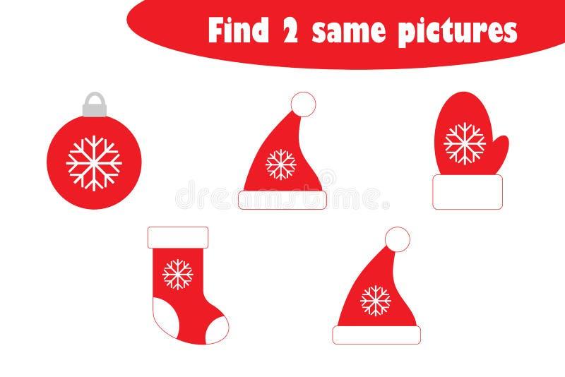 Finna två identiska bilder, den roliga utbildningsleken med jul avbildar tecknade filmen för barn, förskole- arbetssedelaktivitet royaltyfri illustrationer