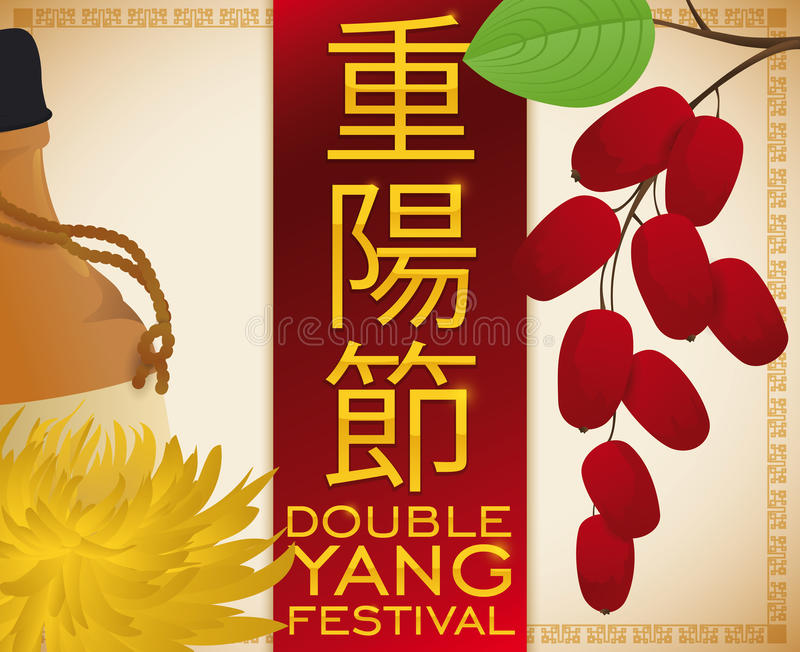 Fiore, liquore e corniolo del crisantemo per doppio Yang Festival, illustrazione di vettore illustrazione di stock