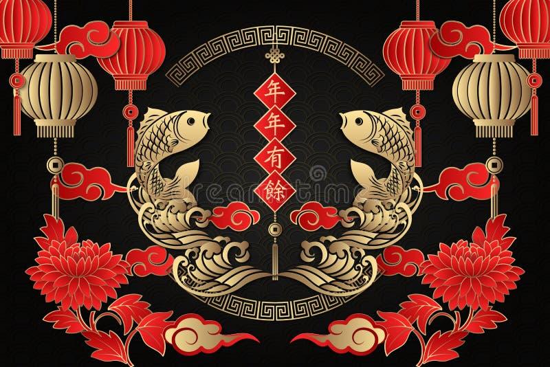 Fiore rosso del distico della molla della lanterna dell'onda della nuvola del pesce di sollievo oro cinese felice del nuovo anno  illustrazione di stock