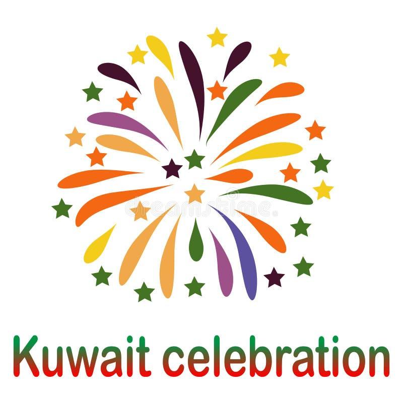 FIRA KUWAIT - bakgrund för hälsningkortet av Kuwait horisont som tänds av den nationella dagens berömmar vektor illustrationer
