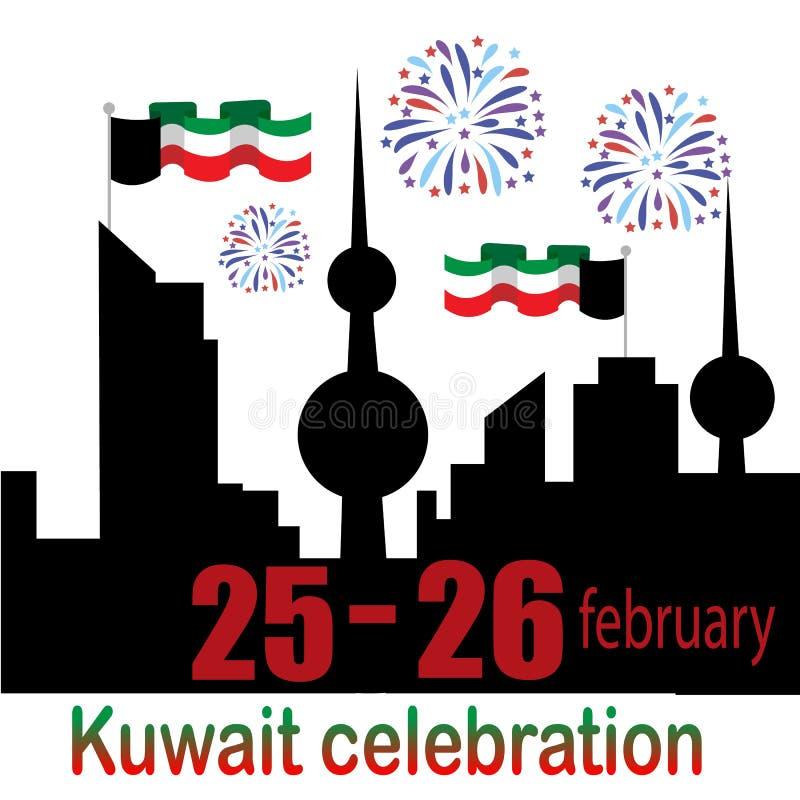 FIRA KUWAIT - bakgrund för hälsningkortet av Kuwait horisont som tänds av den nationella dagens berömmar royaltyfri illustrationer