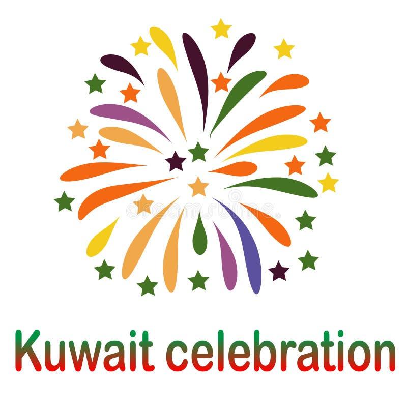 FIRA KUWAIT - bakgrund för hälsningkortet av Kuwait horisont som tänds av den nationella dagens berömmar stock illustrationer