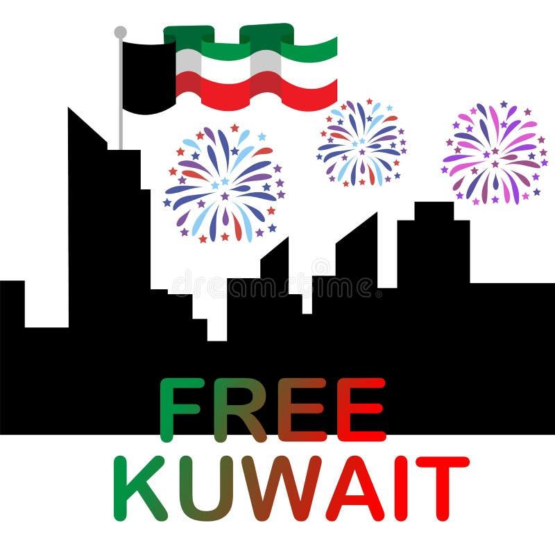 FIRA KUWAIT - bakgrund för hälsningkortet av Kuwait horisont som tänds av den nationella dagens berömmar Kontur av nattstaden, vektor illustrationer