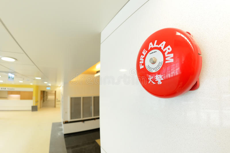 Fire alarm. On the wall of hospital stock images