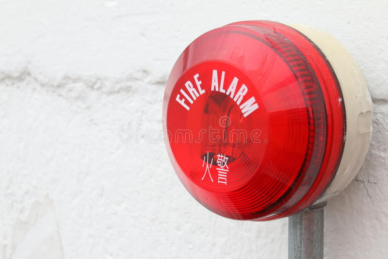 Fire Alarm royalty free stock photos