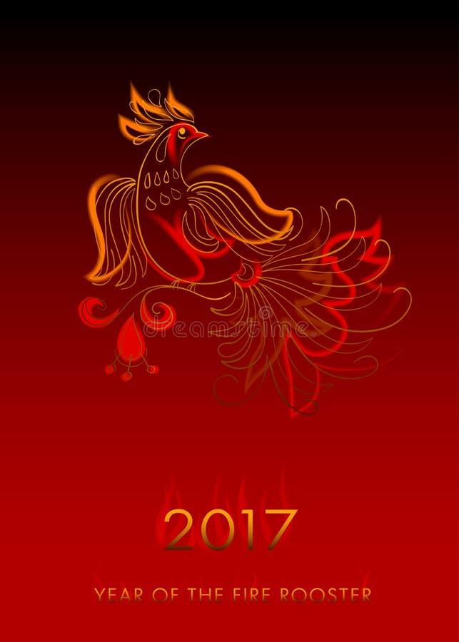 Fire Bird Chinese New Year Symbol Stock Illustration Illustration