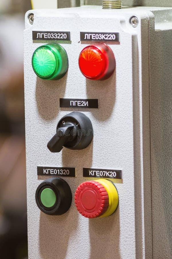 Fire control panel - mange of security on plastics products plant. Telephoto shot stock photo