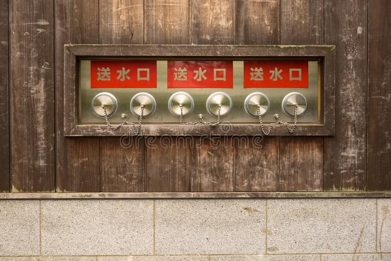 Fire hydrant water supply Japanese: Water connection point. Fire hydrant water supply on the wall near Kodaiji temple Japanese: Water connection point stock image