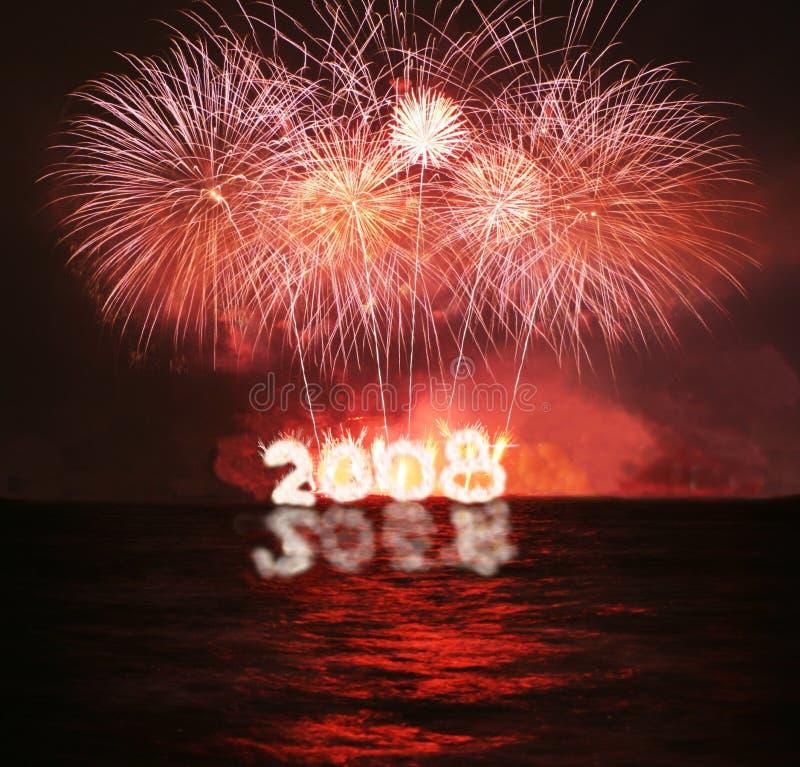 fire2008 库存图片