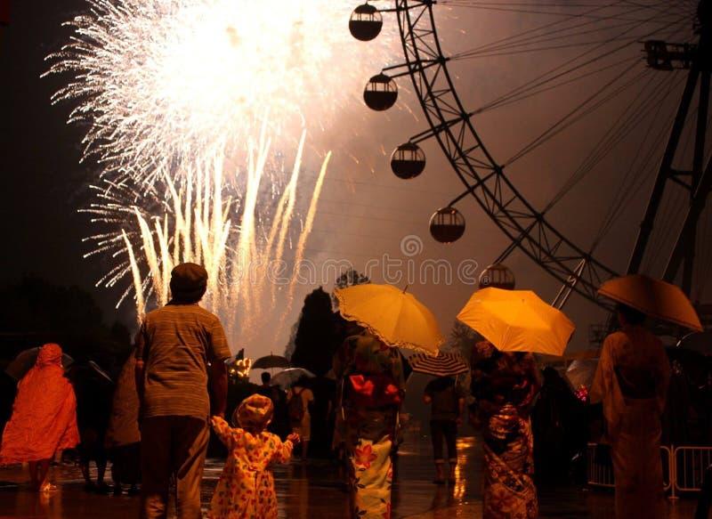 Tobu Park, Saitama Prefecture. Firework Festival at a themepark stock photo