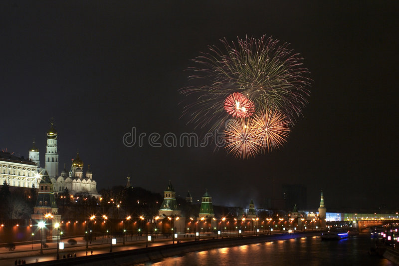 Download A Firework Near The Kremlin #6 Royalty Free Stock Photography - Image: 1723757