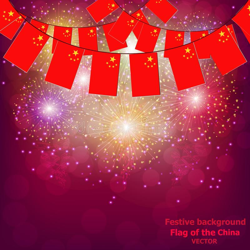 Fireworks with flags China. royalty free illustration