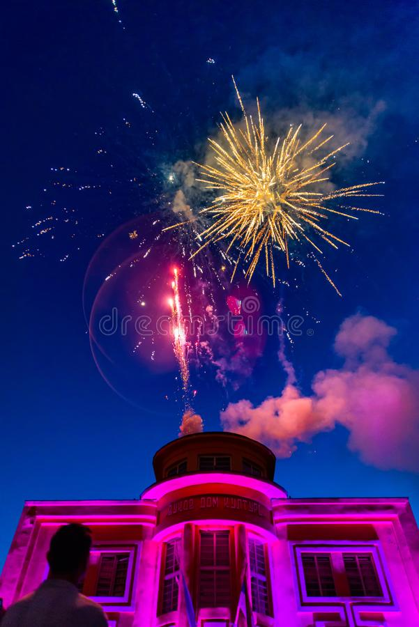 Fireworks in Loznica. Loznica, Serbia - July 10, 2019: Vuk`s House of Culture serbian: Vukov dom kulture in the center of Loznica. Fireworks in Loznica royalty free stock images