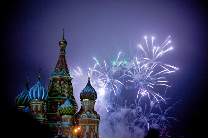 Fireworks in Moscow. On red square near the Kremlin royalty free stock photography
