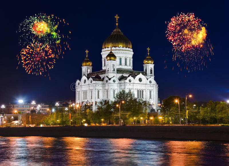 Download Fireworks Over Cathedral In Moscow Stock Photo - Image of embankment, firework: 19607754