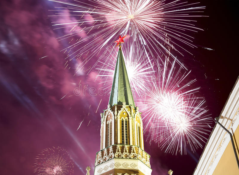 Download Fireworks Over The Moscow Kremlin, Russia Stock Photo - Image: 83715036