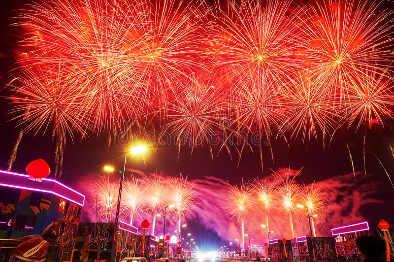 The fireworks reach on the Motor city. The photo was taken in Motor City of Daqing city,Heilongjiang province, China.It was setting off fireworks to celebrate stock photo