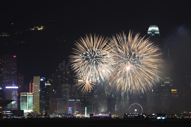 Fireworks at Victoria Harbor in Hong Kong. At 2016 royalty free stock images