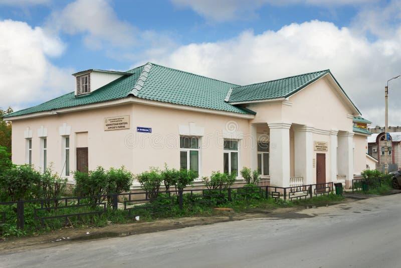 Firma Prawnicza The miasteczko Bora Rosja zdjęcie royalty free