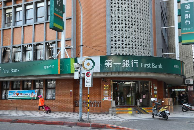 First Bank, Taiwan royalty free stock image