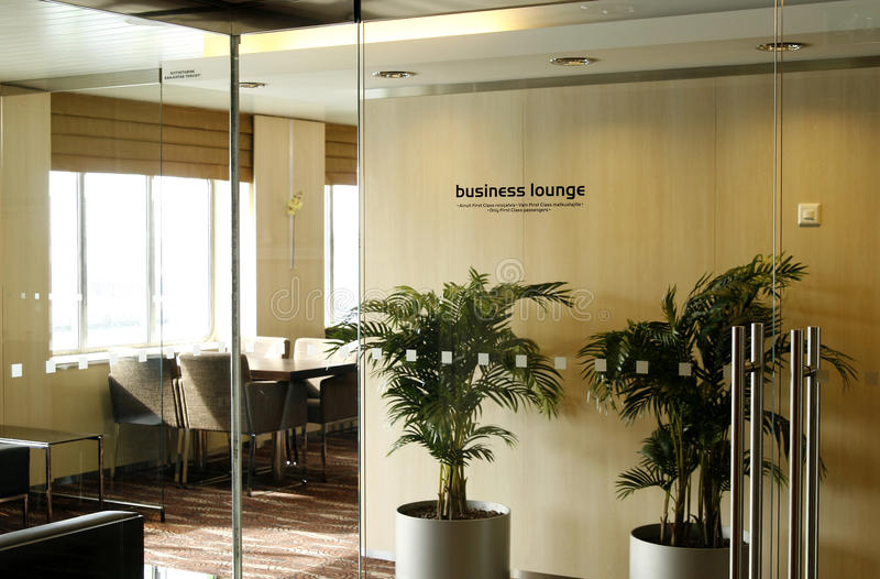 First Class Business Lounge area in the airport. Entrance to it royalty free stock photos