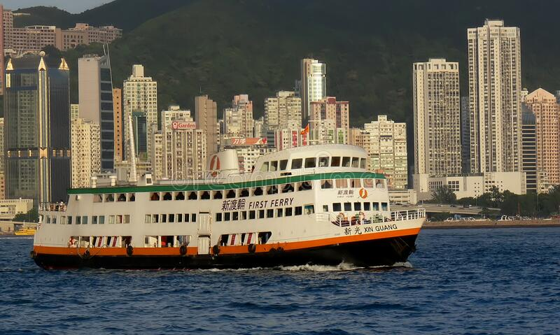 First Ferry XinGuang. stock image