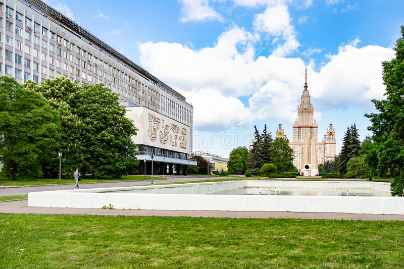 First Humanities Building of Moscow University royalty free stock photography
