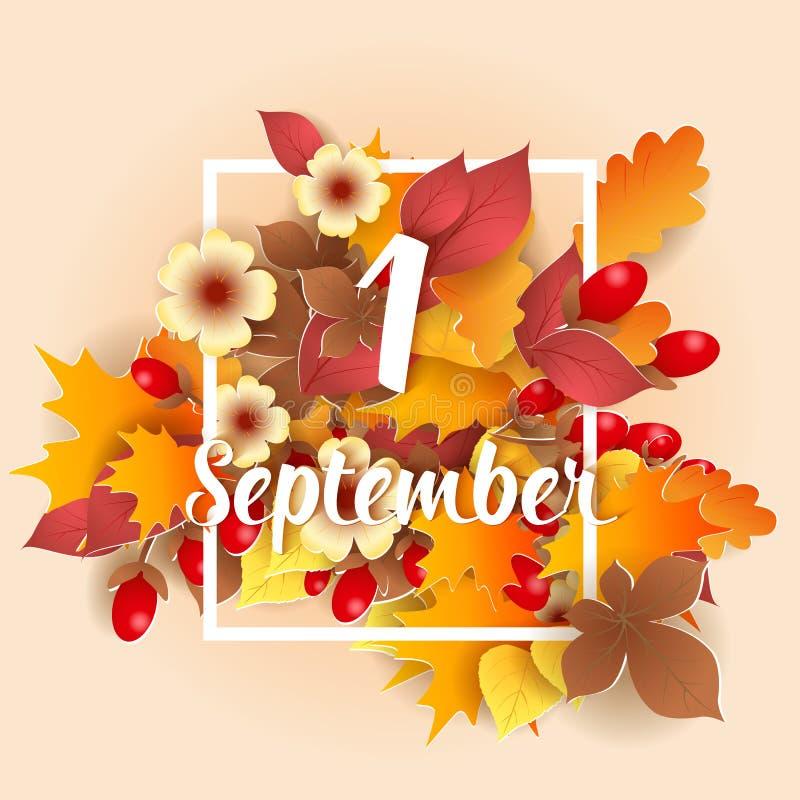 Картинки с 1 сентября на английском языке