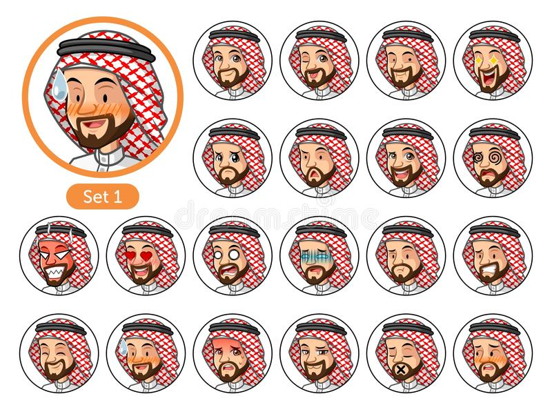 The first set of Saudi Arab man cartoon character design avatars royalty free stock photos