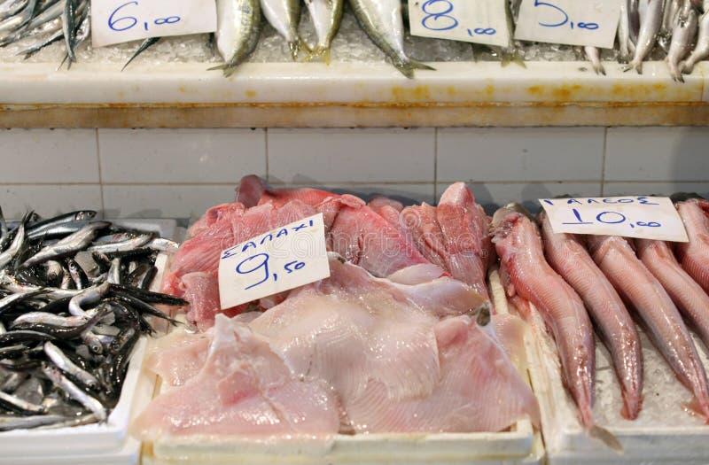 Fish at Aegina market royalty free stock photos