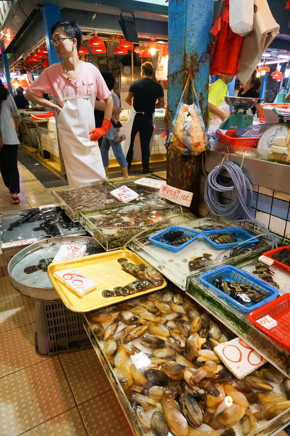 Fish market in Hong Kong royalty free stock images