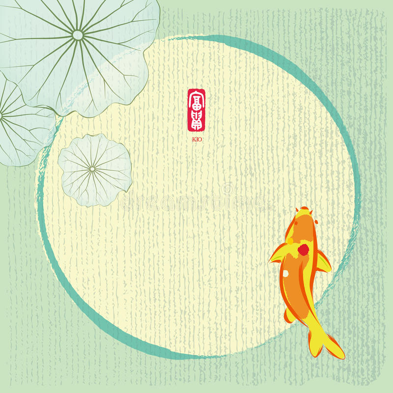 Fish Swimming in a Lily Pond. Lllustration of fish swimming in a lily pond vector illustration