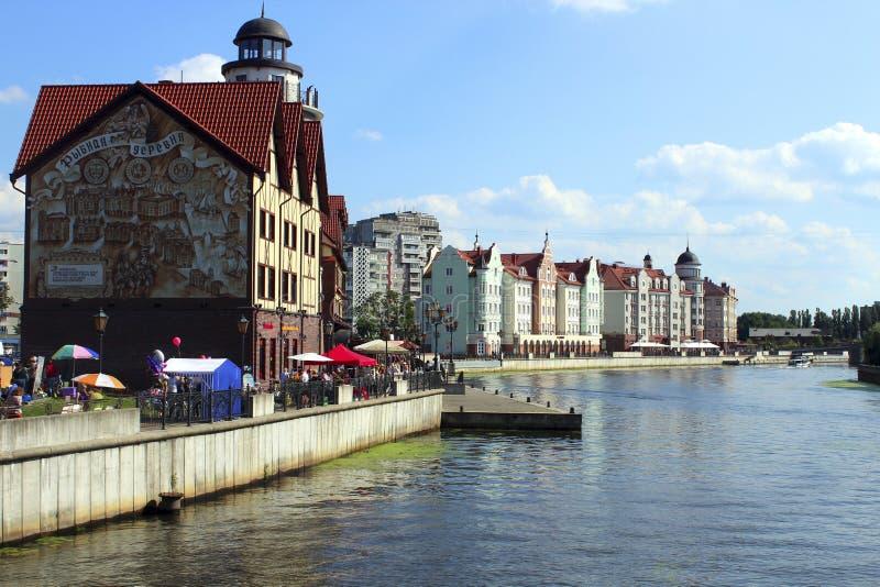 Fish village in Kaliningrad royalty free stock photos