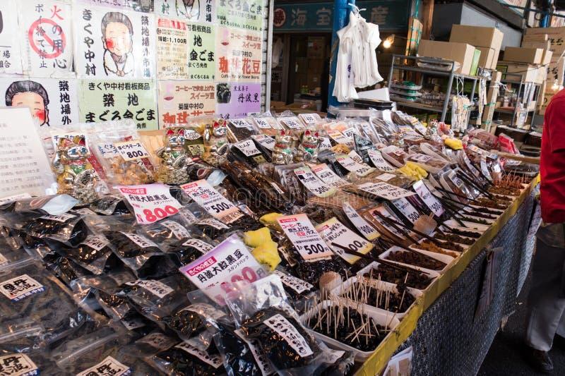Fishery Produce on Tsukiji Fish Market royalty free stock photos