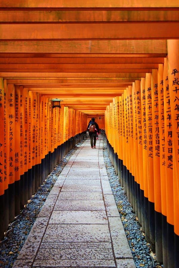 Fishimi Inari Taisha, Kyoto, Japon photo stock