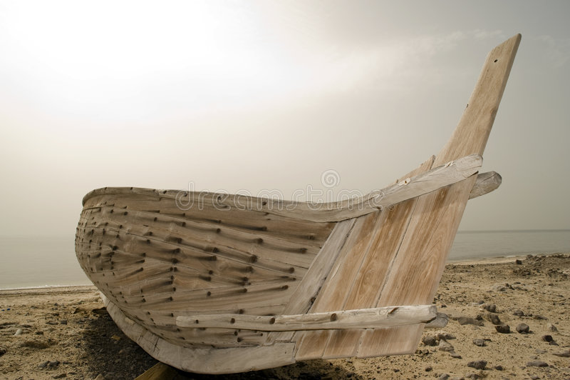 Fishing boat2 stock image