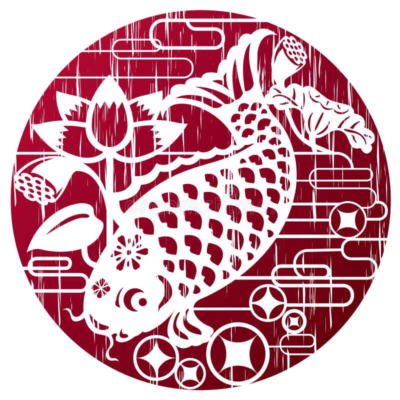 Fisk för nytt år i grungestil för att fira CNY stock illustrationer