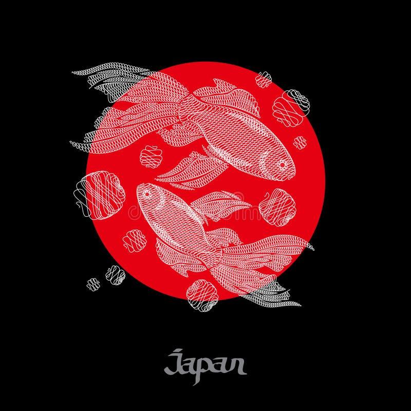 fiskar koidammsimning Koi Carp - japanskt symbol av happien royaltyfri illustrationer