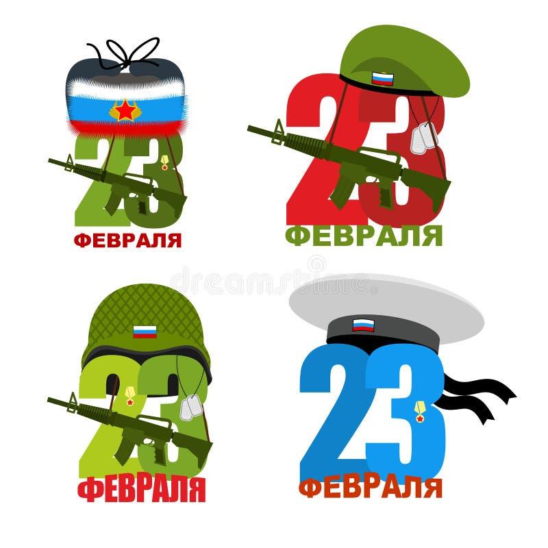 Fissi il logo per il 23 febbraio Figure nei caschi dei soldati Ber verdi royalty illustrazione gratis