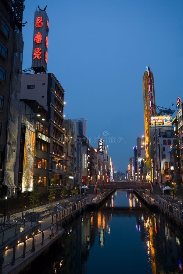 Fiume Dotombori.Osaka.Japan fotografie stock