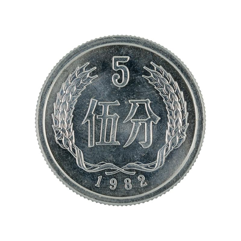 Five chinese jiao coin 1982 isolated. On white background royalty free stock image