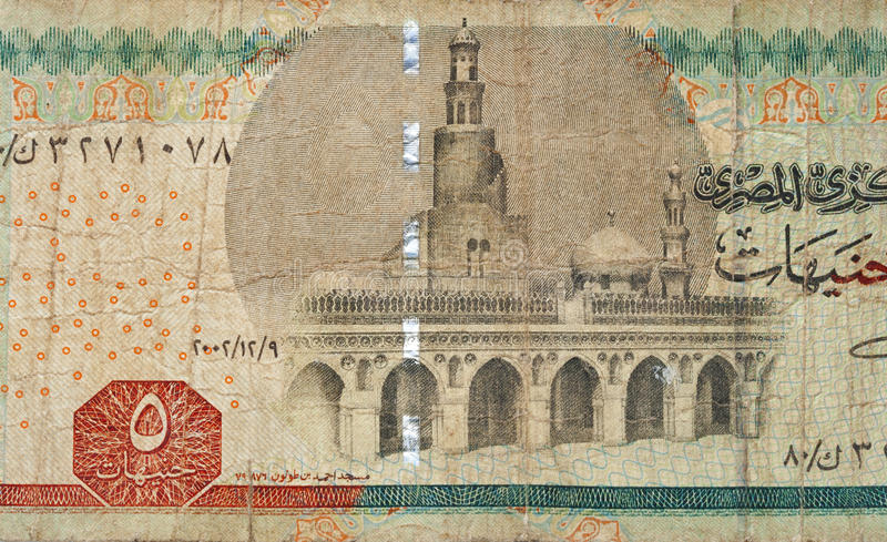 Five Egypt pounds banknote fragment stock photography