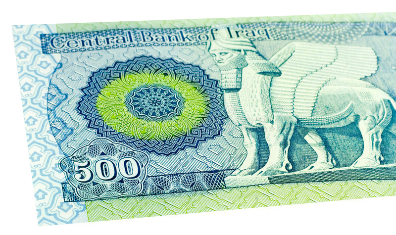 Download Five Hundred Iraqi Dinars stock image. Image of commerce - 2192465