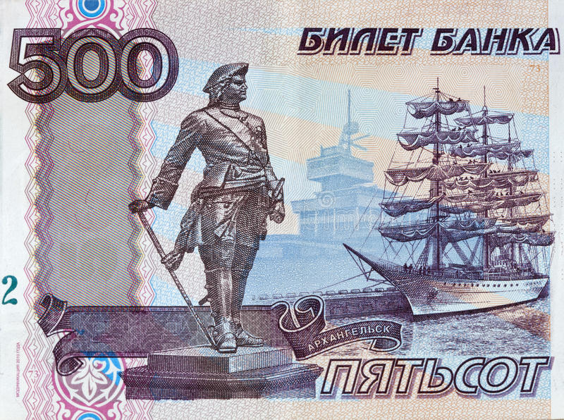 Five hundred russian rubles fragment with Monument stock photos