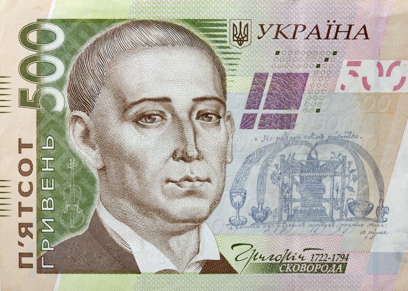 Five hundred ukrainian hryvna fragment royalty free stock image